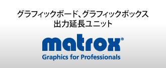 Matrox Graphics